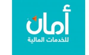 Aman Retail Logo