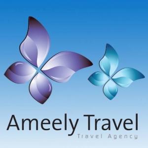 Ameelytravel Logo