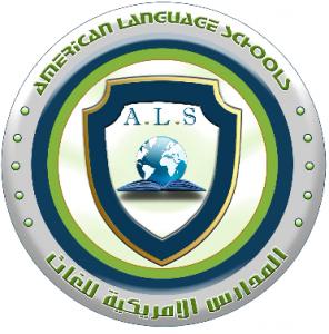 American Language Schools Logo