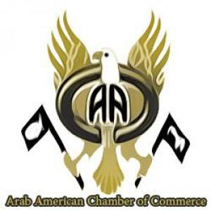 Arab Chamber Logo