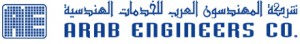 Arab Engineers for Engineering Services  Logo