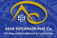 Travel Reservation Specialist at Arab International