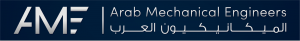 Arab Mechanical Engineers  Logo