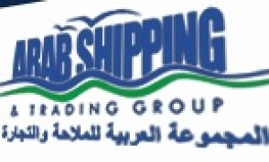 Arab Shipping and Trading Group Logo