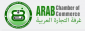 Web Designer / Front End Developer - Alexandria at Arab chamber of commerce
