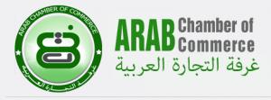 Arab chamber of commerce Logo