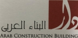 Jobs and Careers at Arab constraction building Egypt