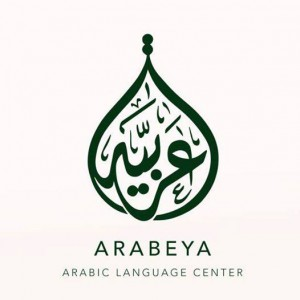 Arabeya Logo