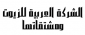 Sales Manager at Arabian Company For Oils And Derivatives