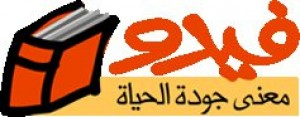 Arabian Internet Publishing Logo
