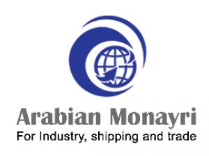 Arabian Monayri for Industry, Shipping & Trade Logo