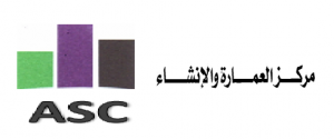 Architectural and Structural Center Logo