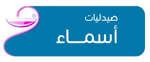 Asmaa El Sayed Pharmacy Logo