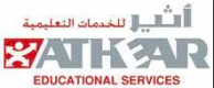 Jobs and Careers at Athear For Educational Services   Egypt