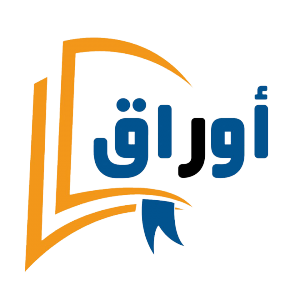 Awraaq House Logo