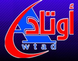 Awtad Logo