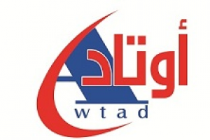 Awtad Government Services  Logo