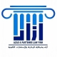 Jobs and Careers at Azad & Partners Law Firm Egypt