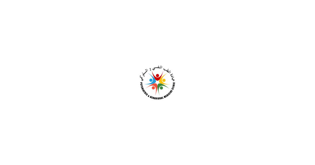 Job: Psychiatrist at BSCBCD in Manama, Bahrain | WUZZUF