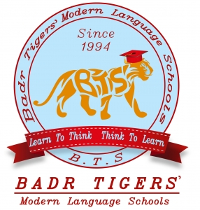 Badr Tigers' Modern Language Schools Logo