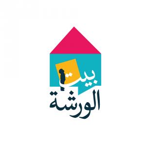 Beit El Warsha Logo
