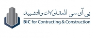 Jobs and Careers at Bic for Contracting & Construction  Egypt