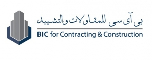 Bic for Contracting & Construction  Logo