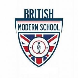 British Modern School Logo