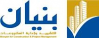 Jobs and Careers at Bonyan Egypt Egypt