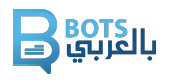 Jobs and Careers at Bots بالعربي Egypt