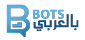 UI/UX Designer - Intern at Bots بالعربي