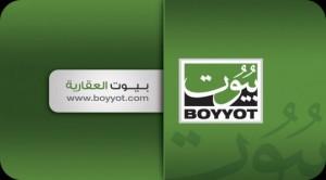 Boyyot Logo