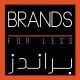 Jobs and Careers at Brands Egypt