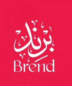 Brend Logo