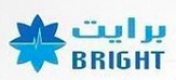 Jobs and Careers at Bright Medical Center-AlKhobar, KSA Saudi Arabia