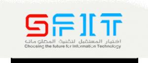 CF 4 iT Logo