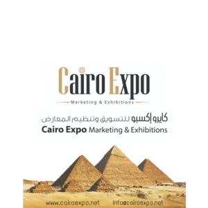 Cairo Expo for Marketing & Exhibitions Logo
