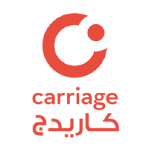 Carriage Logistics General Trading Logo