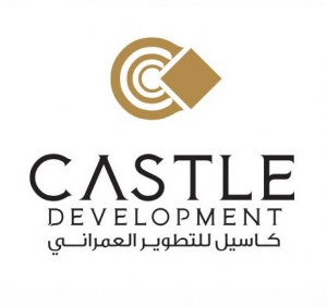 Castle developments  Logo