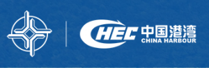 China Harbour Engineering Company Logo