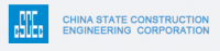 Jobs and Careers at China State Construction Engineering Corporation Egypt Branch Egypt