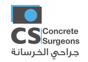 Concrete Surgeons  Logo