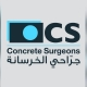 Jobs and Careers at Concrete Surgeons Egypt