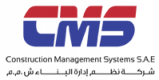 Jobs and Careers at Construction Management Systems Egypt