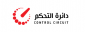 "Sales Representative ""Security Systems"" - KSA at Control circuit company"