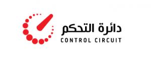 Control circuit company Logo