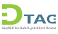 SEO Specialist at DTAG for business solutions