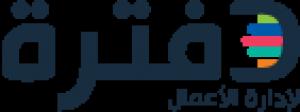 Daftra Logo