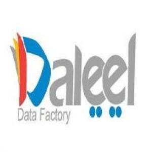Daleel Data Factory Logo