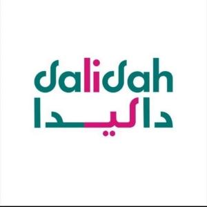 Dalidah company Logo